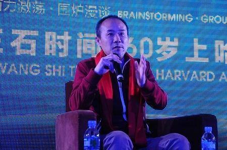 王石:哈佛博士上《非诚勿扰》白赚200万广告费。