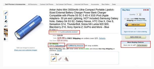 跨境电商:被逼出来的伪品牌化选择