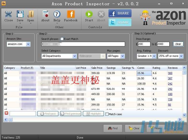 三款牛X的amazon产品关键字分析工具!