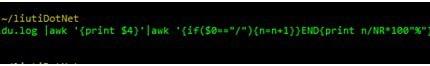 Cygwin处理网站日志文件