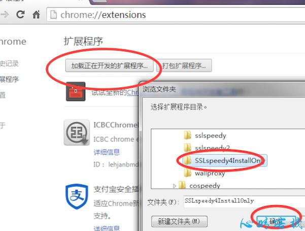 VPNso FQ教程