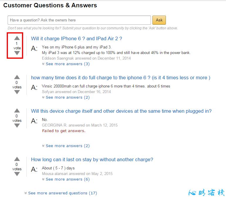 如何分析手亚马逊竞争对手listing?