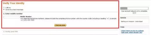 如何自主注册亚马逊(Amazon)个人账号
