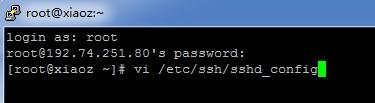 Linux修改SSH端口