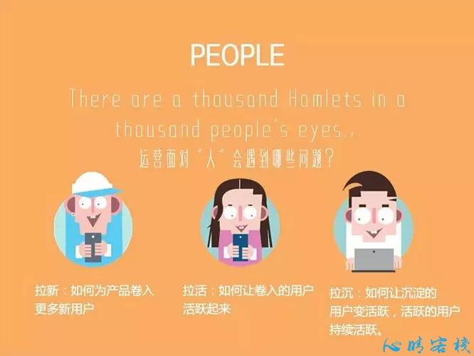 做产品和运营必须深参这5大人性弱点