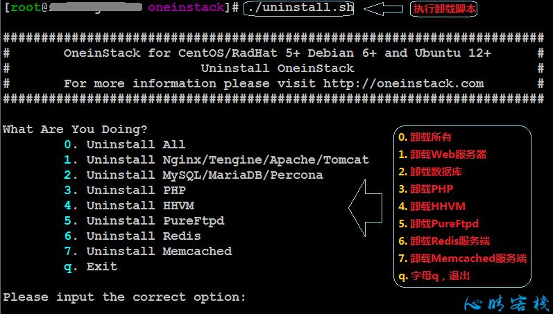 OneinStack:PHP/JAVA运行环境一键安装工具