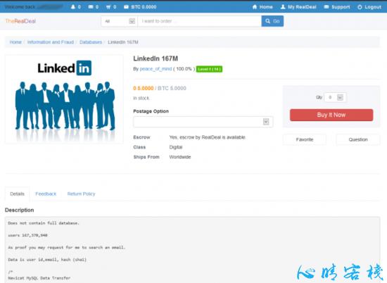 1.17亿LinkedIn(领英) Twitter 3200万 Myspace 4.27亿条用户数据 下载