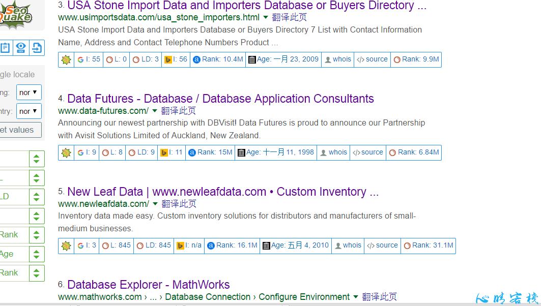 免费海关数据&开发信开发客户技术