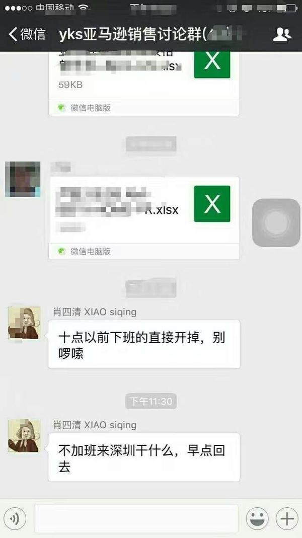 中国外贸网站以及其公司大汇集<欢迎补充>