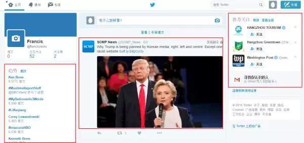 Twitter | 出海必看,Twitter的广告形式有哪些?