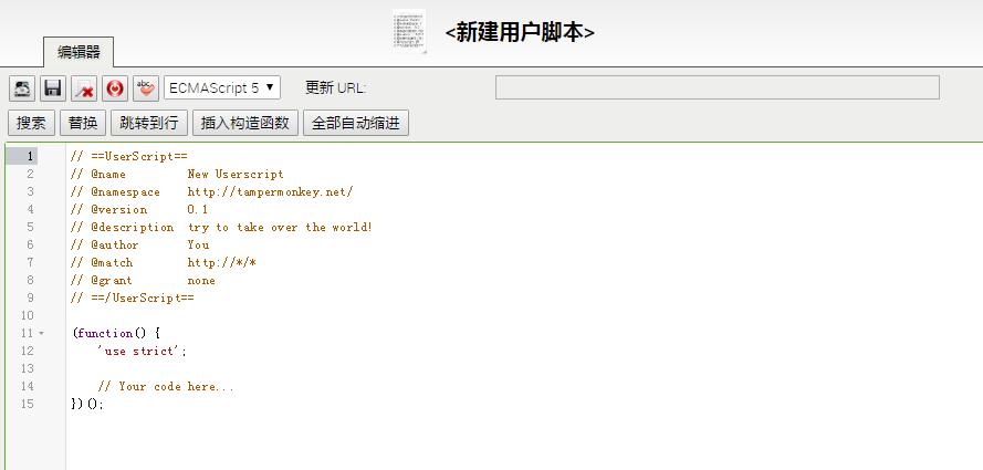 谷歌浏览器扩展插件Tampermonkey脚本使用及介绍