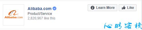 看看Alibaba大神操作-5个月Facebook粉丝翻一番
