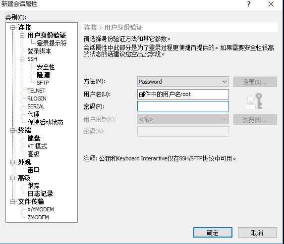 V2Ray 一键搭建和优化详细图文教程