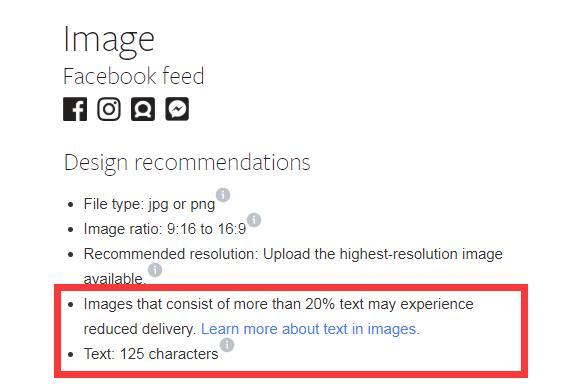 如何规避FACEBOOK 广告的20%文本规则