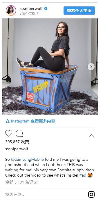 影响力-Instagram网红如何每帖10万美元