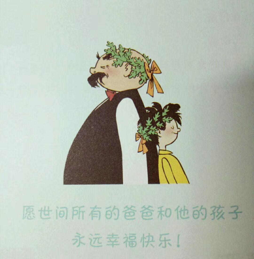 【运营种草君】第2期 20190608-20190614