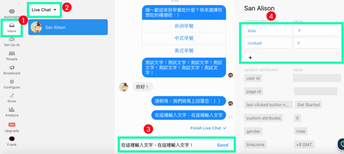 Chatfuel教程:快速安装Facebook Messenger机器人!