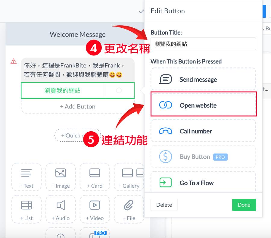 Manychat教程:快速安装Facebook Messenger机器人!