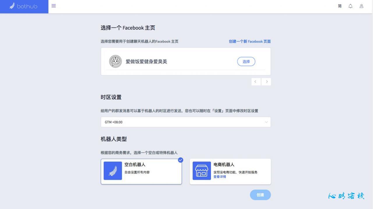 BotHub使用教程 - 什么是 Messenger Bot 🤔快速安装Facebook Messenger机器人!