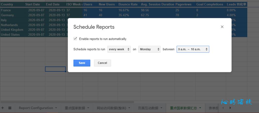 Google Sheet 插件创建 Google Analytics 自动化数据报表(手把手教程)