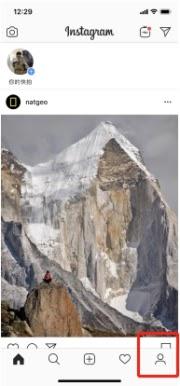 Instagram帐号注册详细教程及安全养号策略
