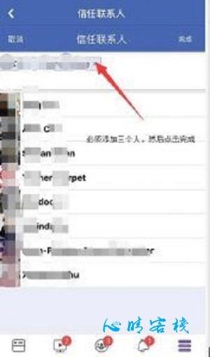 什么是FB耐用号(facebook稳定号)?