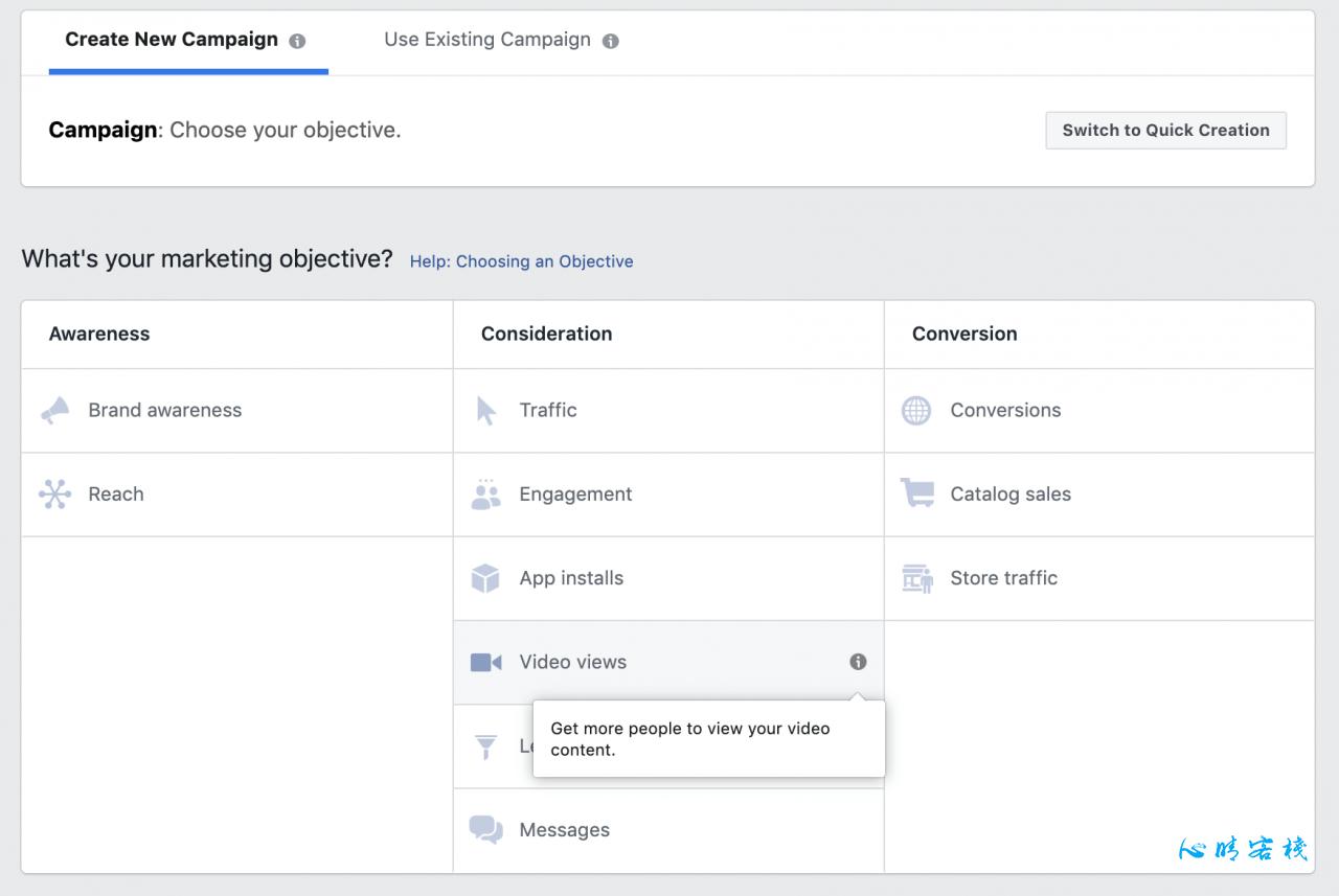 如何创建Facebook广告?手把手教你Facebook广告设置