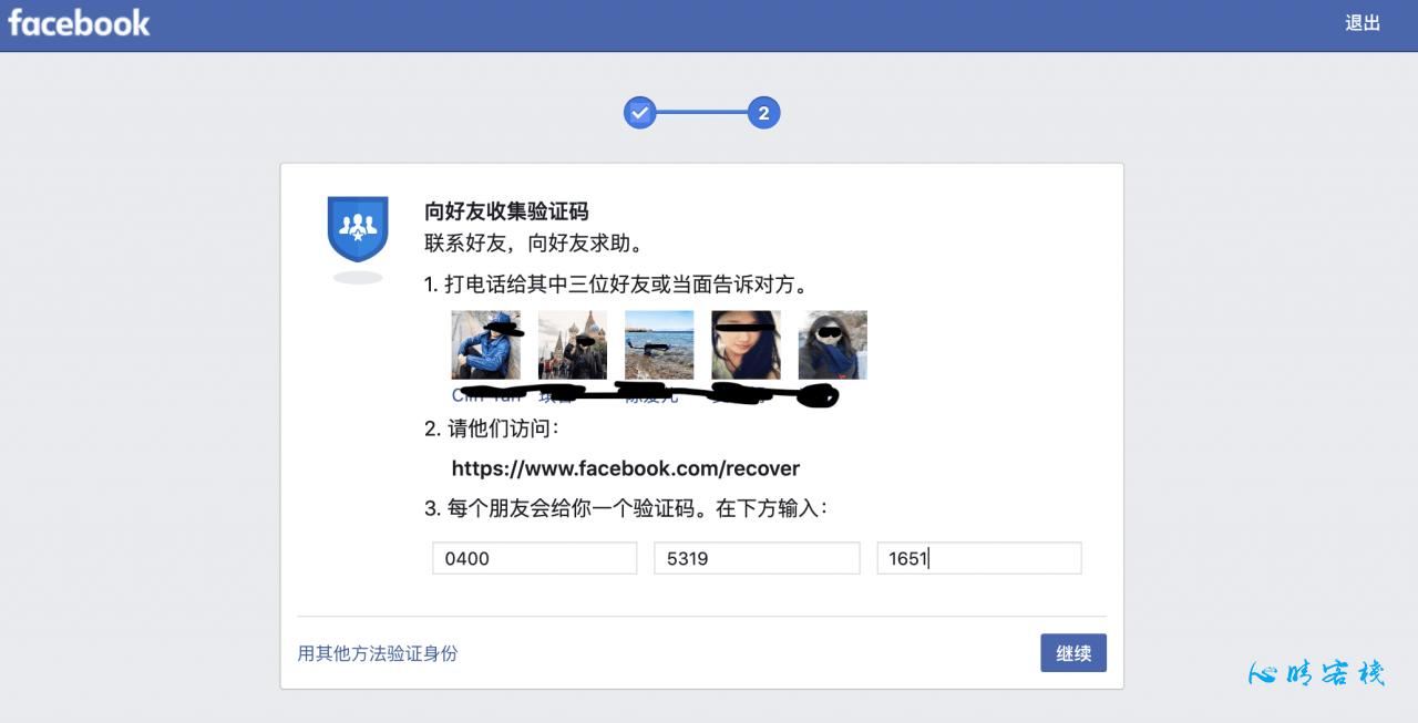 Facebook账号被封不愁,养号技巧、申诉过程介绍!