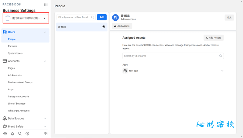 Facebook BM Business Manager商务管理平台验证操作指南