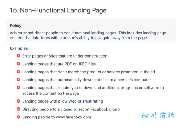 Facebook的广告账户被封的原因有哪些,如何解封